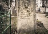 Армянское надгробие
