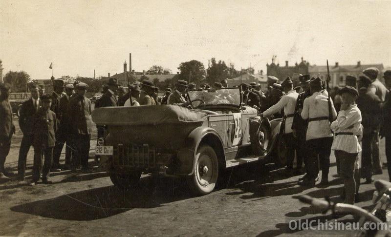 Автопробег (8 сентября 1928 г)