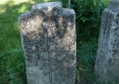 Обратная сторона надгробия