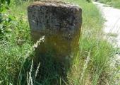 Старое надгробие