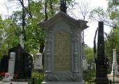 Михаил Николаевич Мичу-Николаевич (1855-1900)