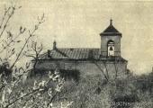 Церковь Святых Константина и Елены