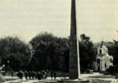 Часовня в честь болгарских ополченцев