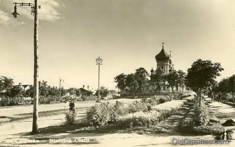 Чуфлинская церковь
