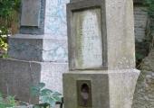 oldchisinau_com-cem-jew-0116