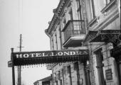 Гостиница LONDON
