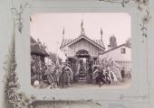Павильон князя Манукбея