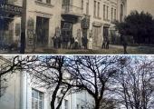 Кишинёв вчера и сегодня