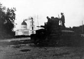 Первый румынский танк в Кишинёве