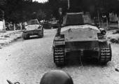 16 июля 1941 года