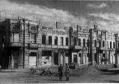 Дом Фитова