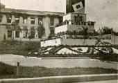 Постамент памятника Фердинанду I