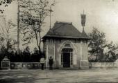 Павильон Когана