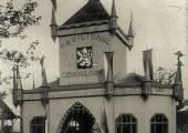 Павильон Чехословакии