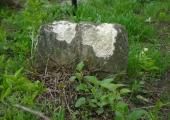 Фрагмент надгробия