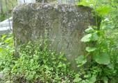 Надгробие