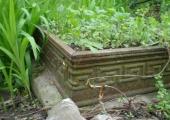 Захоронение