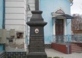 Iосиф Феодорович Звончуков, 1841 - 1901