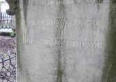 Христофоръ Ивановичъ Сырбъ-Сербовъ