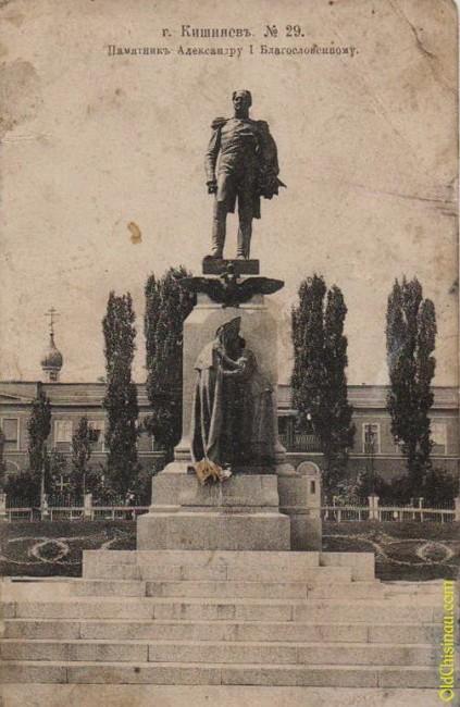 Памятник императору Александру I