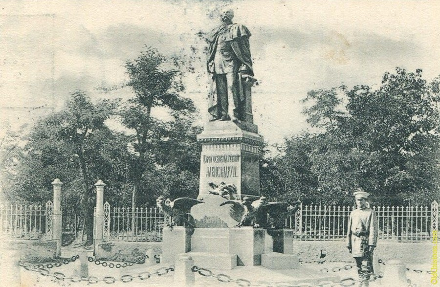 Памятник императору Александру II