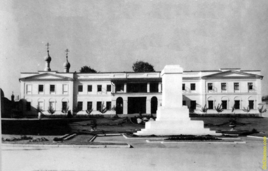Памятник Фердинанду I