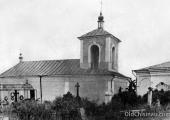 Кладбище в межвоенный период