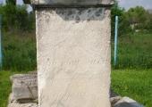 Ралли, 1835 (?)