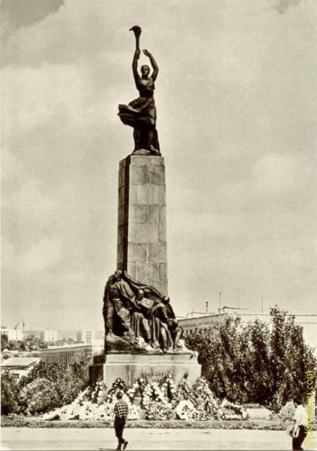 Памятник героям-комсомольцам