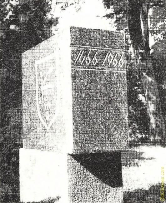 Памятник в честь 500-летия Кишинёва