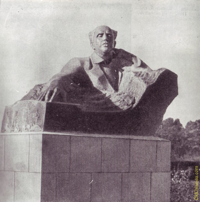 Памятник Штефану Няге