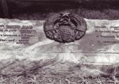 Памятники за Аркой Победы