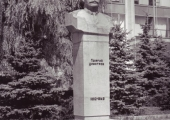 Памятник Г. М. Димитрову