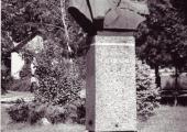 Памятник М. Ф. Орлову