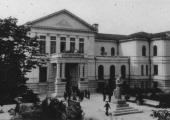 Сельскохозяйственный институт