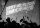 oldchisinau_com-war-ussr1940-0005