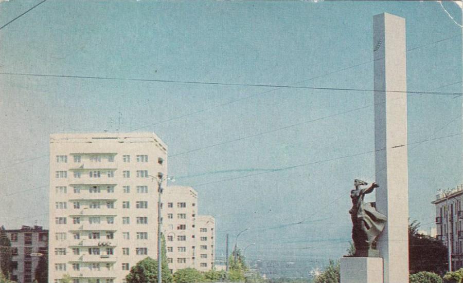 Памятник Освобождение