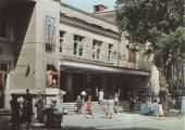 Кинотеатр  Бируинца