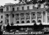 Гостиница Молдова