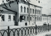 Дом Крупенского и улица Фрунзе