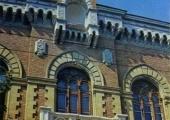 Музей истории компартии Молдавии