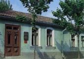 Дом-музей газеты Искра