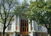 Городской Банк, Органный Зал
