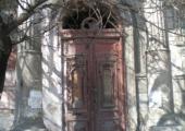 Старые двери, ворота Кишинёва