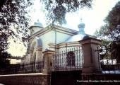 Свято-Успенская церковь