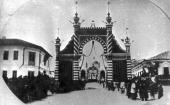 Арка на Павловской улице