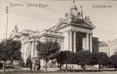 Городской Банк