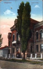 Женская гимназия княгини Дадиани