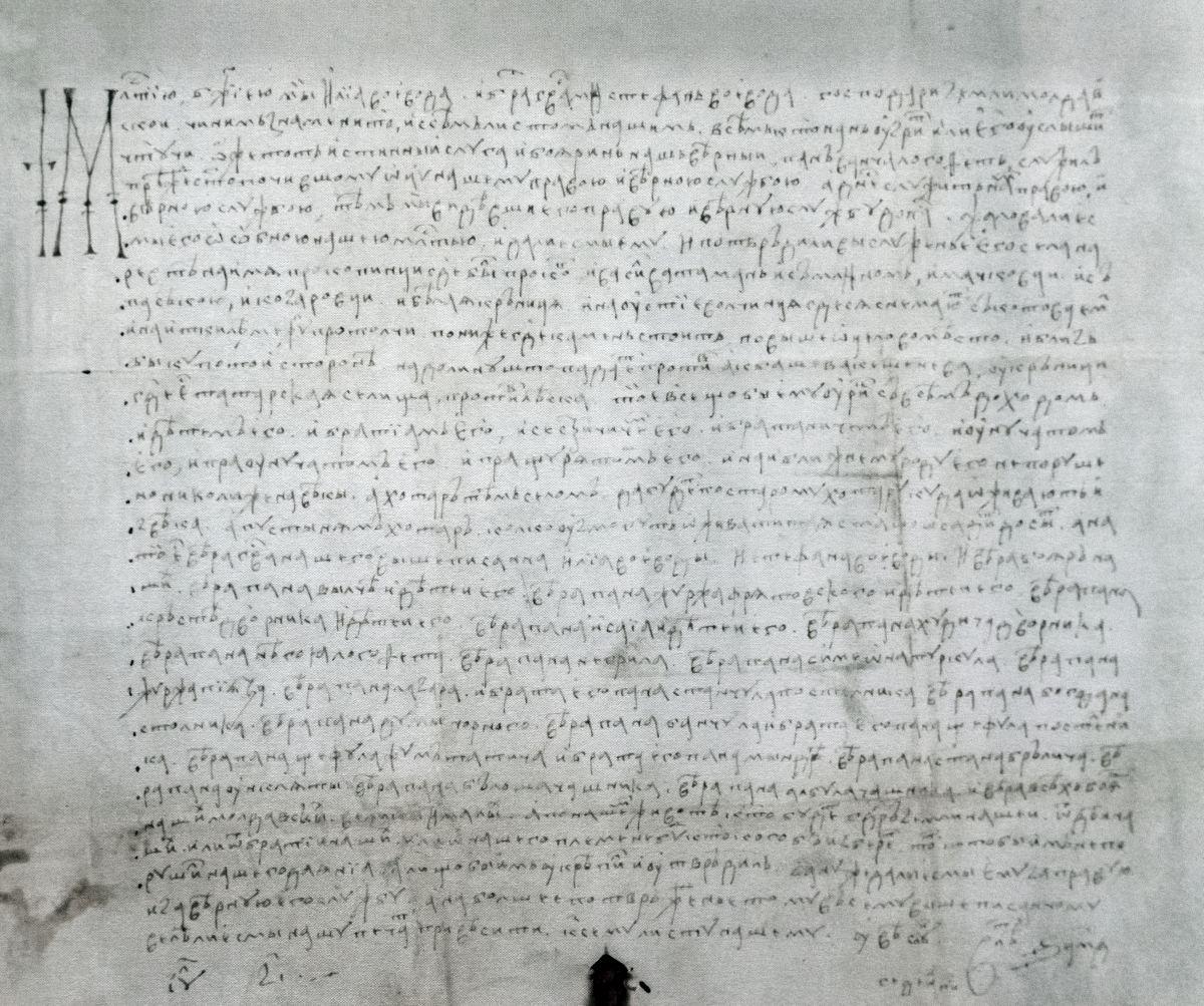 Документ, датированный 1436 годом, в котором впервые упоминается Кшинёв.