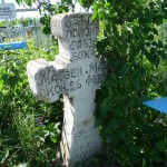 Боюканское кладбище Кишинёва